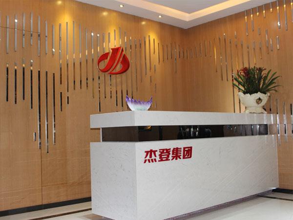 祝贺广东必威官方唯一网址集团有限公司官网上线!